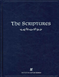 The Scriptures, Hard Cover, with Thumb Indexing