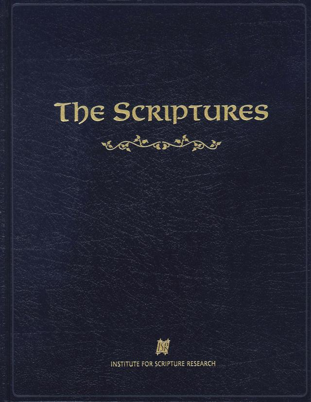 The Scriptures, Hard Cover